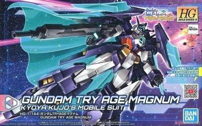 【鋼普拉】現貨 BANDAI 鋼彈創鬥者 HGBD:R 1/144 #027 TRY AGE MAGNUM 重火力型鋼彈