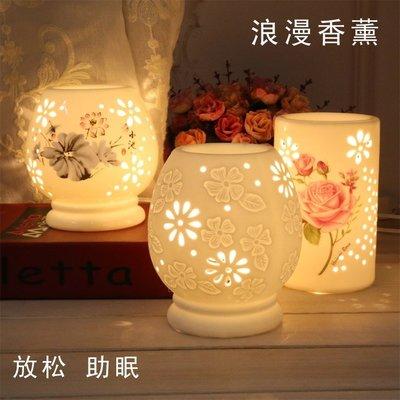 香薰爐  香薰燈陶瓷插電可調光電香薰爐精油燈 臥室創意家用 送精油燈泡