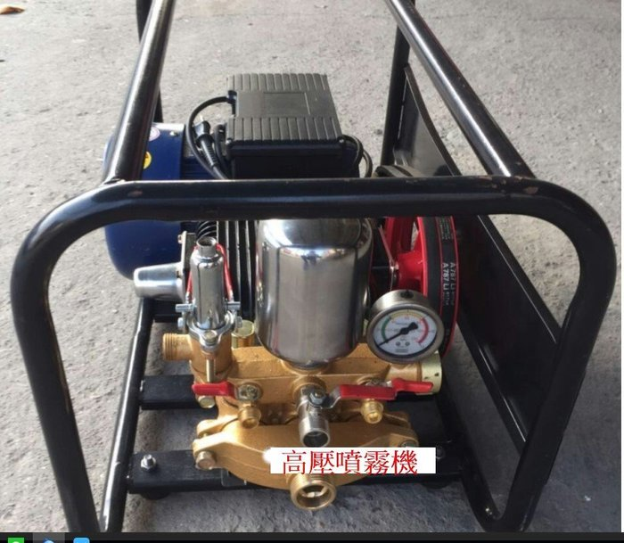 60型三缸柱塞泵2.2KW銅線單相/電動機噴霧器/高壓洗車/打藥機/方架式