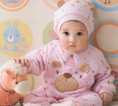 『BENNY-秋冬童裝』75058 熊兔派對兩用兔裝+帽(70/ 80cm) ☆出清熱賣☆