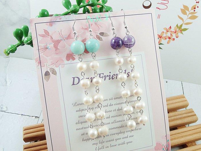 【N&Y】天然珍珠 紫水晶 天河石 流蘇長款古典氣質耳環EA100☆抗敏耳勾可改耳夾