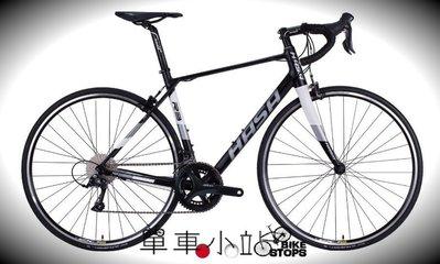 [單車小站 HASA] HASA赫速R3全套 Shimano SORA S18段變速公路車