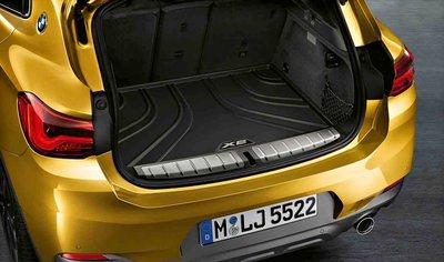 【樂駒】BMW F39 X2 原廠 行李箱 後車廂墊 襯墊 防水墊 防污墊 排水 改裝 套件 精品 車內 周邊