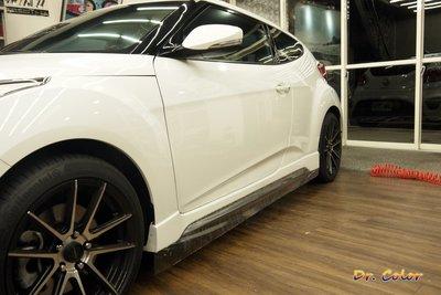 Dr. Color 玩色專業汽車包膜 Hyundai Veloster 細紋自體修復透明犀牛皮_側裙