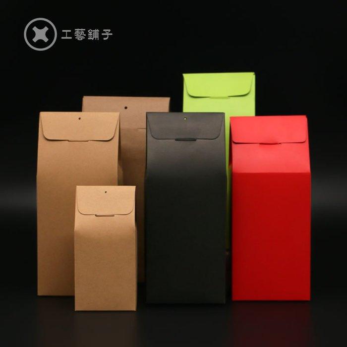 SX千貨鋪-80-250g純色牛皮紙簡易茶葉包裝盒散裝紅茶綠茶通用禮盒加厚空盒#與茶相遇 #一縷茶香 #一份靜好