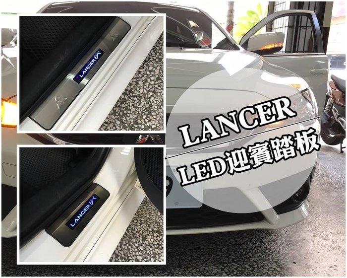 阿勇的店 三菱 FORTIS LANCER io 專用 LED 不鏽鋼白金門檻迎賓踏板 專業人員安裝 每組四片藍光