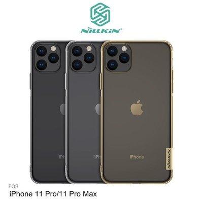 --庫米--NILLKIN iPhone 11 Pro/11 Pro Max 本色TPU軟套 保護套 超薄 高於螢幕