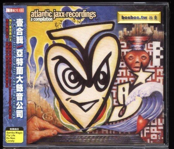 ◎2003全新CD未拆!地下室混音小子之亞特蘭大錄音公司-樂評推薦盤-Atlantic Jaxx Recordings-