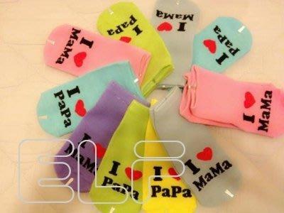 【ELF】6803 FAMILY-純棉寶貝襪 / 嬰兒襪/ 寶寶襪/ 防滑襪/ 限量出清/ 1組5雙 台中市