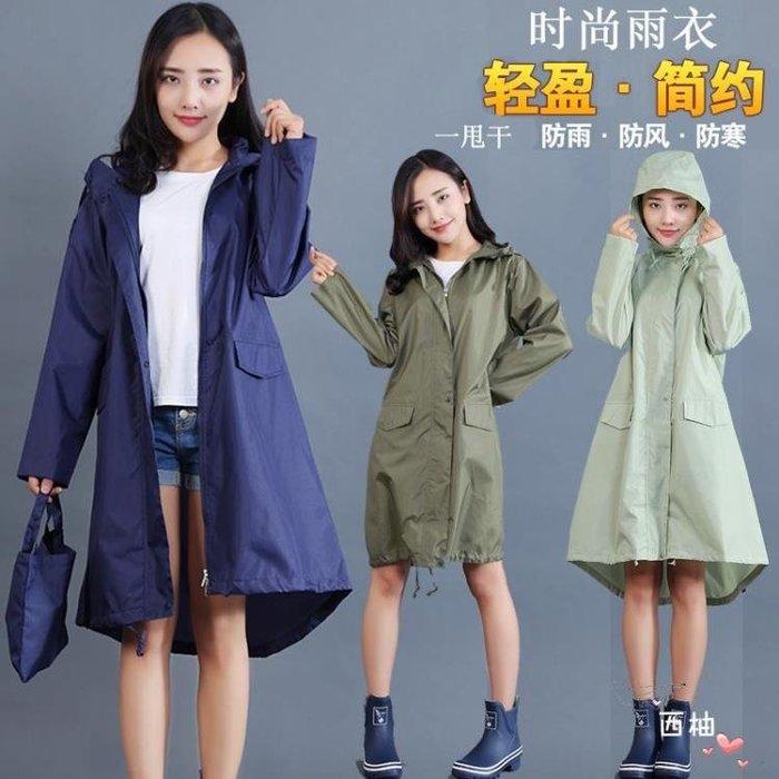 雨衣女成人韓國長版徒步雨披旅游外套輕薄可愛便攜防水風衣一甩干