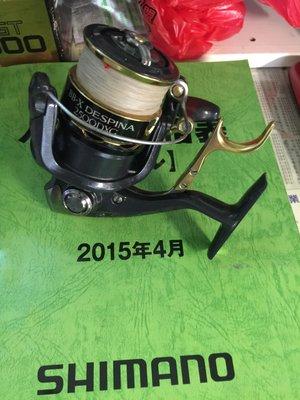 SHIMANO 紡車手煞車式捲線器專修保養價=$500元換零件再報價