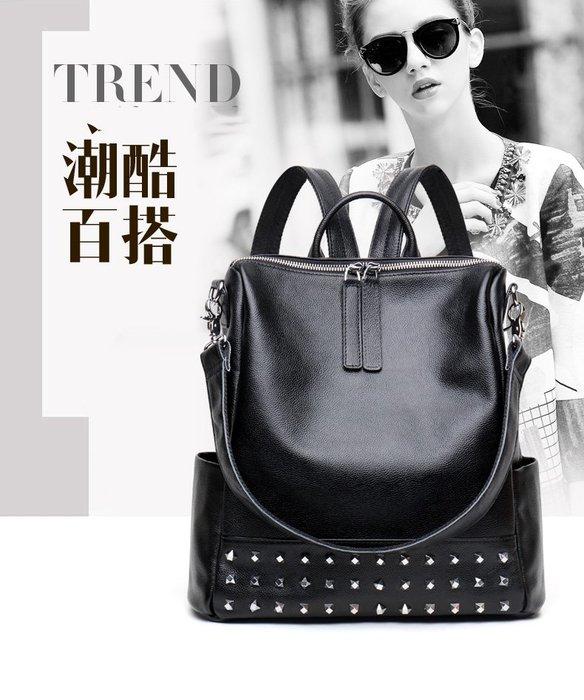 PM2801BK韓版新潮鉚釘頭層牛皮後背包(可側背)