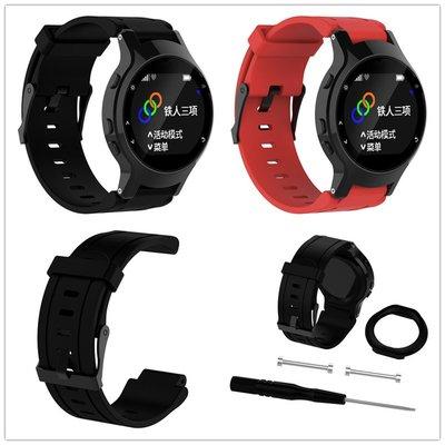 錶帶 佳明Garmin Forerunner 225表帶225軟硅膠表帶配送螺絲和工具刀 落屋雜貨鋪~