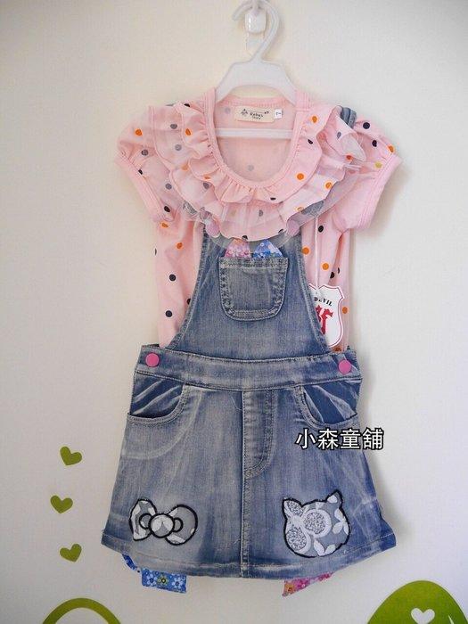 !小森童舖 春夏 女童 可愛蝴蝶結 藍色粉色花布 淺復古刷色 牛仔吊帶短裙 5.7.9.1