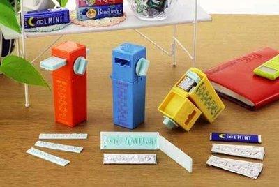 口香糖 年終清倉 可打字的口香糖 訊息機 告白妙招 ( 害羞戀人口香糖簡訊製作機 )恐龍先生賣好貨