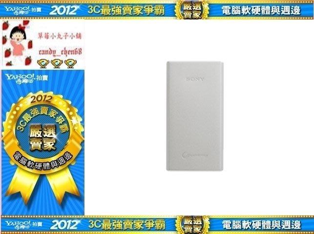 【35年連鎖老店】SONY CP-R10(白色)鋁合金 QC2.0 快充 10000mAh 行動電源有發票/一年保固