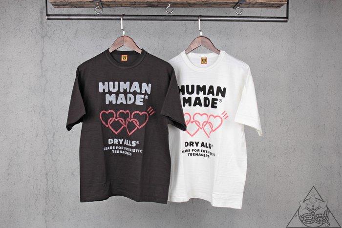 【HYDRA】Human Made Multi Heart T-shirt 愛心 短T 天竺棉【HM17TE012】