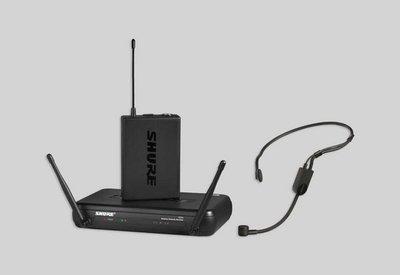 ☆ 唐尼樂器︵☆ SHURE SVX14 / PGA 31 單頻道 頭戴式 電容 麥克風 組合