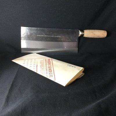 陳枝記2號桑刀 雙刀(鐵)