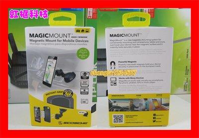 【全新公司貨開發票】SCOSCHE MAGICMOUNT DASH-GPS 吸盤式磁鐵手機架/平板架/車架/車座/360