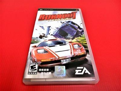 ㊣大和魂電玩㊣ PSP 橫衝直撞 復仇之道{亞版}編號:Q3---掌上型懷舊遊戲