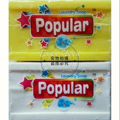 Popular印尼去污皂 250g 印尼皂 嬰兒專用洗衣皂 洗衣皂 清潔皂