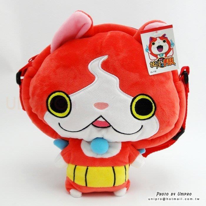 【UNIPRO】妖怪手錶 吉胖喵 全身造型斜背包 兒童斜背包 側背包 地縛貓