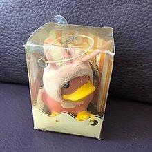 (Y812)B.Duck扮兔仔匙扣$12 (包裝盒變黃,貨品如圖,介意勿買)