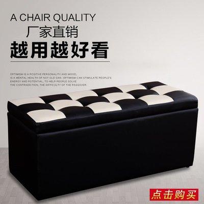 收納凳簡約換鞋凳式鞋柜服裝店沙發皮凳儲物式家用收納凳長條腳凳皮墩子