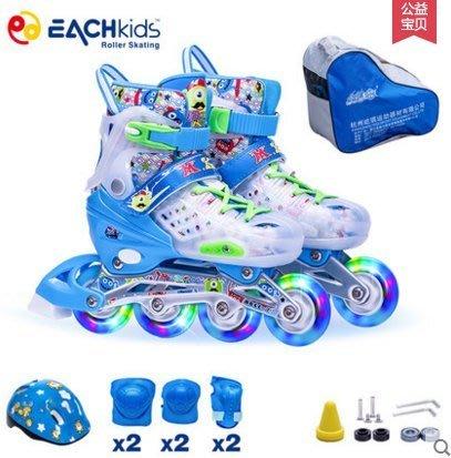 『格倫雅品』屹琪溜冰鞋兒童初學套裝男女童輪滑旱冰滑冰直排輪3-4-6-10-12歲
