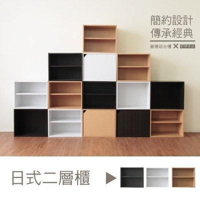 百老匯diy家具-H-日式單門收納櫃/置物櫃/高低櫃/斗櫃