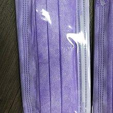 麥迪康薰衣草紫成人平面口罩(一包五入)