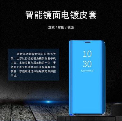 三星 S10 plus S10e A9 2018 手機殼 電鍍鏡面立式支架手機殼 翻蓋皮套保護套
