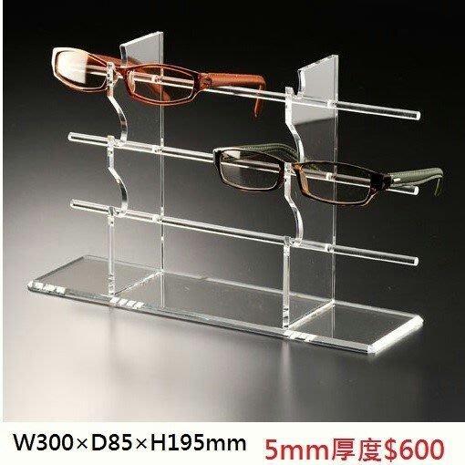 壓克力 眼鏡架