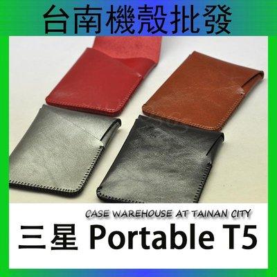 Samsung SSD Portable T3 T5 移動式 固態硬碟 瘋馬紋 皮套 三星 T3 T5 硬碟 保護套