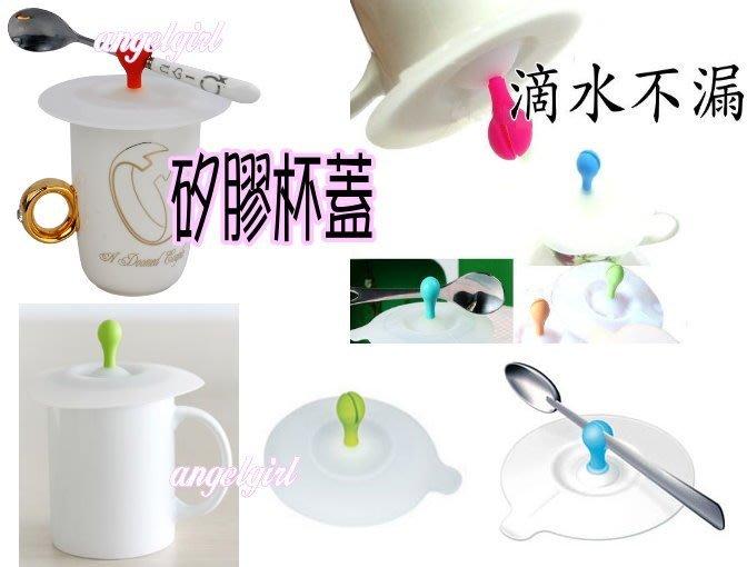 紅豆批發百貨/杯子保護蓋矽膠杯蓋可放湯匙/隨意杯蓋保護杯口不受塵