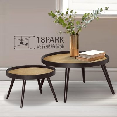 【18Park 】簡約實木 Pictured coffee table [ 圖說茶几 ]