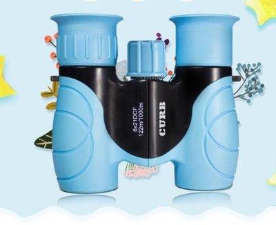 【免運】curb兒童雙筒望遠鏡高清高倍男孩女孩小學生專用創意禮品禮物玩具 SHZH50020
