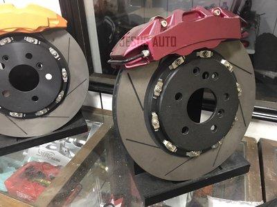 Toyota C-HR Camry Altis Rav4 Vios 前大四+雙片式浮動碟 卡鉗 活塞 制動系統
