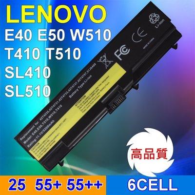 LENOVO 聯想 高品質 電池 T410 T420 T410 T520 W510 E40 E50 現貨 25 25+
