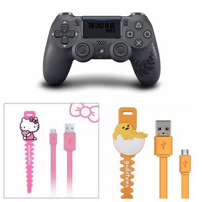 台中電玩小舖~PS4 DS4 最後生還者2 二部曲 限量 無線控制器 手把 原廠台灣公司貨&手把充電線~2280