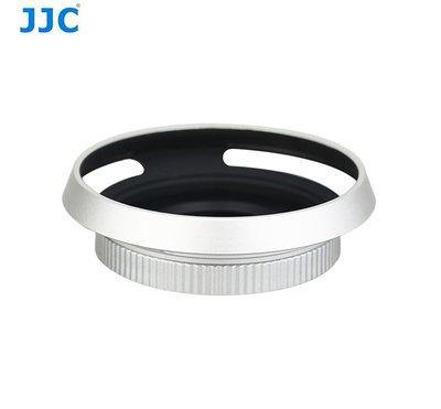 JJC奧林巴斯14-42mm電動餅乾鏡頭EM10 EP5 EPL7自動鏡頭蓋及遮光罩套裝 DMW-FLC37鏡蓋37mm