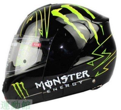 【易發生活館】坦克頭盔 摩托車 揭面盔 雙鏡片 鬼爪全盔 冬盔V210 Monster可樂帽安全帽川崎機車帽騎士
