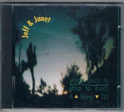 [鑫隆音樂]西洋CD-JEFF & JANET / JESUS BUILT A SHIP TO SONG TO {3864120032}/全新