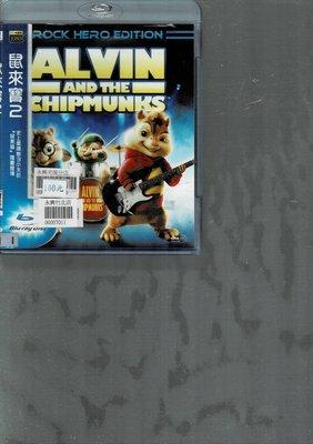*老闆跑路*鼠來寶2 BD單碟版二手片,實品如圖,下標即賣,請看關於我