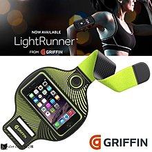 Griffin LightRunner iPhone 6s/6 LED閃爍運動臂套 通用型臂帶 HTC SONY 喵之隅
