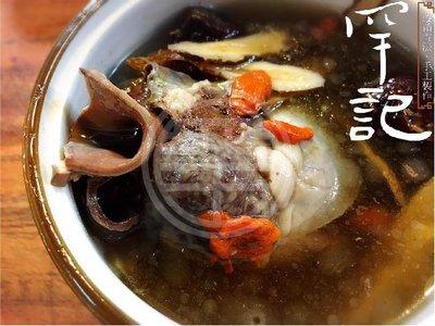 台南歸仁黃昏市場【罕記】 清燉豬心 豬心 排骨 豬腳 月子餐 歡迎預訂