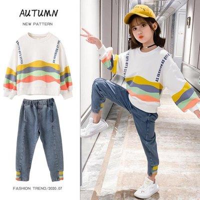 韓版中大童運動服套裝 女童套裝秋裝新款 衛衣+牛仔褲兩件套