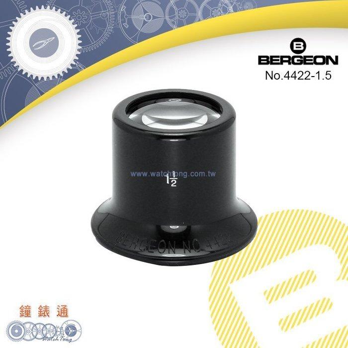 《 瑞士BERGEON 》B4422-1.5 眼罩式放大鏡 / 6.7倍 ├鐘錶工具/手錶工具/修錶工具┤