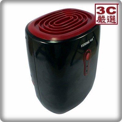 3C嚴選-(連續使用免等待) 迷你 除濕機 防潮 除溼 防霉 衣櫥 鞋櫃 室內除濕 迷你型隨身攜帶 水滿斷電 強力除濕